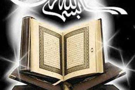 Bir Kur'an-ı Kerim mucizesi daha
