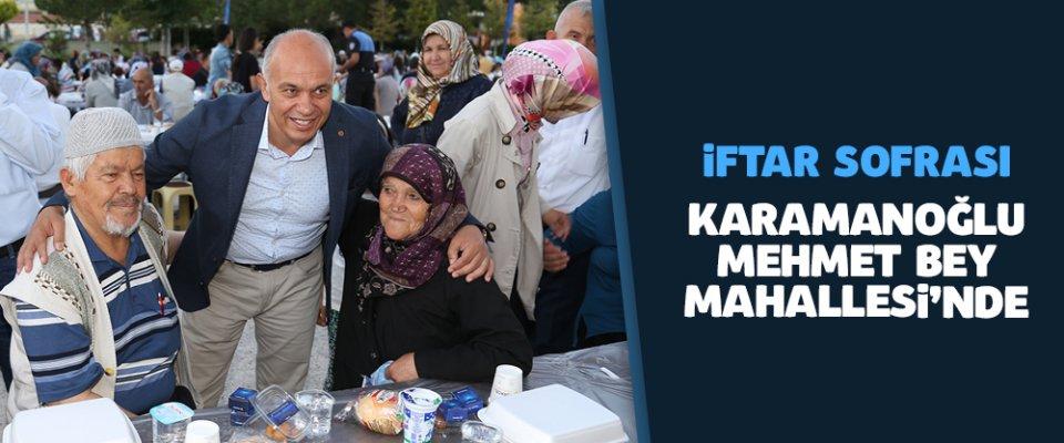 İFTAR SOFRASI KARAMANOĞLU MEHMET BEY MAHALLESİNDE