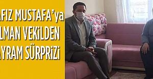 Hafıza Bayram Ziyareti..