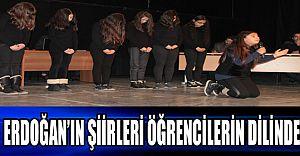 Bekir Sıtkı Erdoğan Şiirleri, Öğrencilerin Dilinde